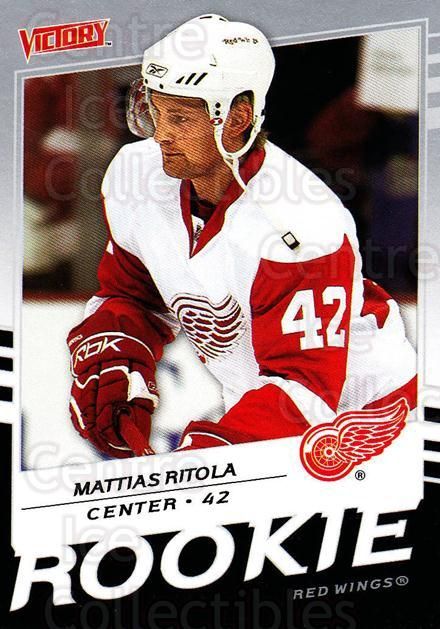 2008-09 UD Victory #241 Mattias Ritola<br/>5 In Stock - $2.00 each - <a href=https://centericecollectibles.foxycart.com/cart?name=2008-09%20UD%20Victory%20%23241%20Mattias%20Ritola...&quantity_max=5&price=$2.00&code=249174 class=foxycart> Buy it now! </a>