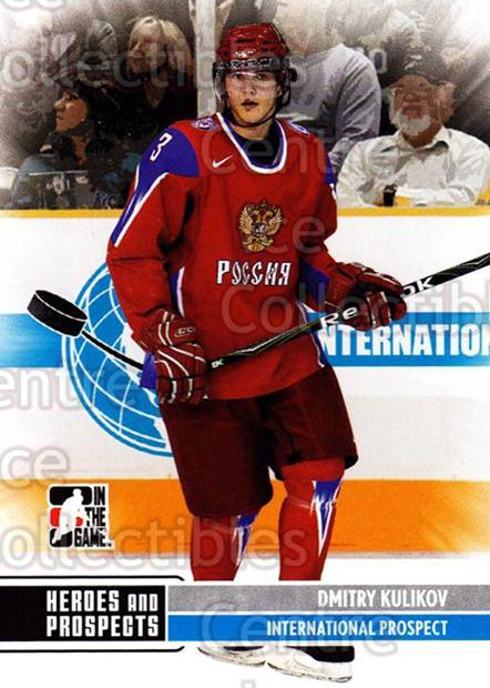 2009-10 ITG Heroes and Prospects #7 Dmitry Kulikov<br/>21 In Stock - $1.00 each - <a href=https://centericecollectibles.foxycart.com/cart?name=2009-10%20ITG%20Heroes%20and%20Prospects%20%237%20Dmitry%20Kulikov...&price=$1.00&code=250591 class=foxycart> Buy it now! </a>