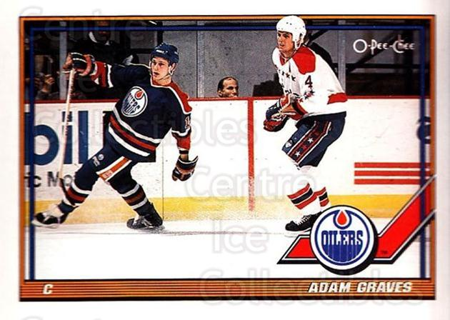 1991-92 O-Pee-Chee #167 Adam Graves<br/>3 In Stock - $1.00 each - <a href=https://centericecollectibles.foxycart.com/cart?name=1991-92%20O-Pee-Chee%20%23167%20Adam%20Graves...&quantity_max=3&price=$1.00&code=254134 class=foxycart> Buy it now! </a>