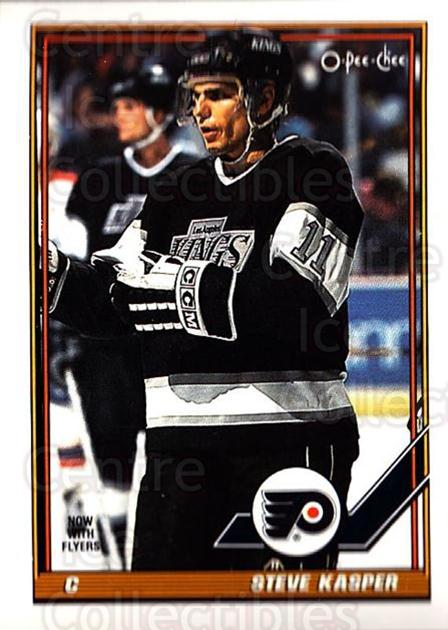 1991-92 O-Pee-Chee #302 Steve Kasper<br/>5 In Stock - $1.00 each - <a href=https://centericecollectibles.foxycart.com/cart?name=1991-92%20O-Pee-Chee%20%23302%20Steve%20Kasper...&quantity_max=5&price=$1.00&code=254269 class=foxycart> Buy it now! </a>