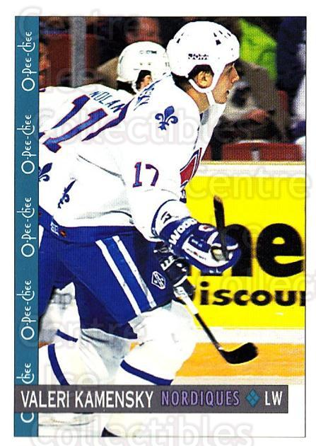 1992-93 O-Pee-Chee #266 Valeri Kamensky<br/>3 In Stock - $1.00 each - <a href=https://centericecollectibles.foxycart.com/cart?name=1992-93%20O-Pee-Chee%20%23266%20Valeri%20Kamensky...&quantity_max=3&price=$1.00&code=254761 class=foxycart> Buy it now! </a>