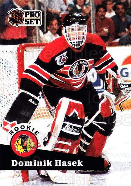 1991-92 Pro Set #529 Dominik Hasek<br/>1 In Stock - $3.00 each - <a href=https://centericecollectibles.foxycart.com/cart?name=1991-92%20Pro%20Set%20%23529%20Dominik%20Hasek...&price=$3.00&code=257030 class=foxycart> Buy it now! </a>