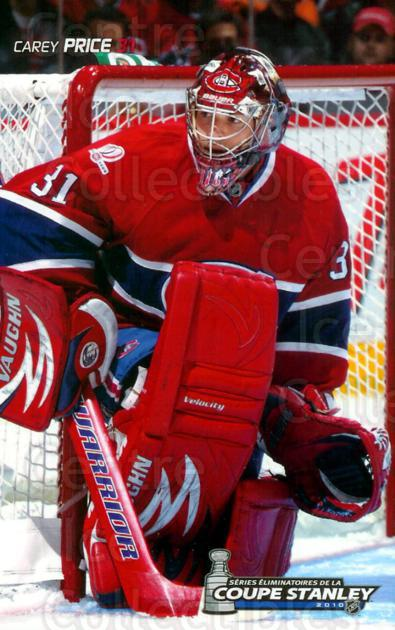 2009-10 Montreal Canadiens Postcards Stanley Cup #6 Carey Price<br/>1 In Stock - $3.00 each - <a href=https://centericecollectibles.foxycart.com/cart?name=2009-10%20Montreal%20Canadiens%20Postcards%20Stanley%20Cup%20%236%20Carey%20Price...&price=$3.00&code=257337 class=foxycart> Buy it now! </a>