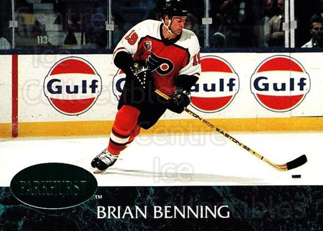 1992-93 Parkhurst Emerald #125 Brian Benning<br/>6 In Stock - $2.00 each - <a href=https://centericecollectibles.foxycart.com/cart?name=1992-93%20Parkhurst%20Emerald%20%23125%20Brian%20Benning...&quantity_max=6&price=$2.00&code=257481 class=foxycart> Buy it now! </a>