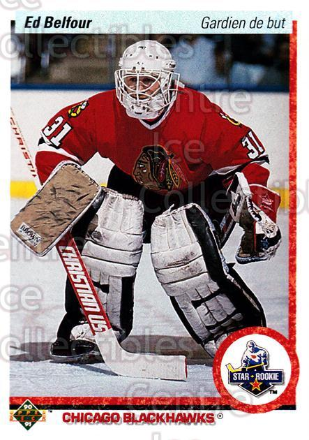1990-91 Upper Deck French #55 Ed Belfour<br/>14 In Stock - $2.00 each - <a href=https://centericecollectibles.foxycart.com/cart?name=1990-91%20Upper%20Deck%20French%20%2355%20Ed%20Belfour...&price=$2.00&code=258626 class=foxycart> Buy it now! </a>