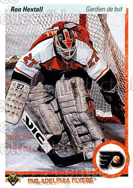 1990-91 Upper Deck French #227 Ron Hextall<br/>15 In Stock - $1.00 each - <a href=https://centericecollectibles.foxycart.com/cart?name=1990-91%20Upper%20Deck%20French%20%23227%20Ron%20Hextall...&quantity_max=15&price=$1.00&code=258798 class=foxycart> Buy it now! </a>