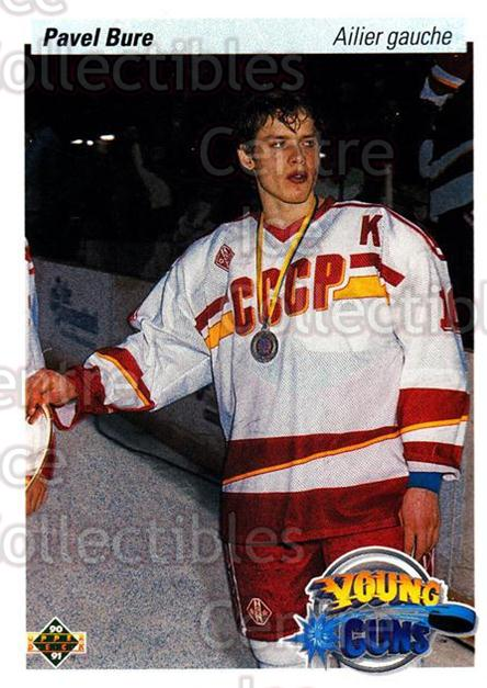1990-91 Upper Deck French #526 Pavel Bure<br/>2 In Stock - $5.00 each - <a href=https://centericecollectibles.foxycart.com/cart?name=1990-91%20Upper%20Deck%20French%20%23526%20Pavel%20Bure...&price=$5.00&code=259097 class=foxycart> Buy it now! </a>