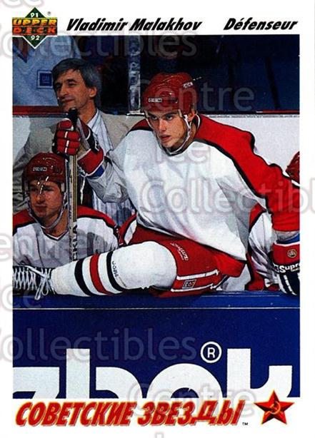 1991-92 Upper Deck French #1 Vladimir Malakhov<br/>13 In Stock - $1.00 each - <a href=https://centericecollectibles.foxycart.com/cart?name=1991-92%20Upper%20Deck%20French%20%231%20Vladimir%20Malakh...&quantity_max=13&price=$1.00&code=261620 class=foxycart> Buy it now! </a>