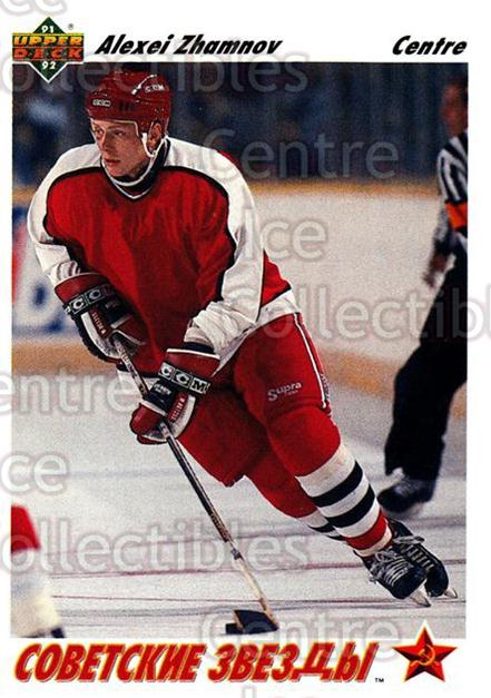 1991-92 Upper Deck French #2 Alexei Zhamnov<br/>11 In Stock - $1.00 each - <a href=https://centericecollectibles.foxycart.com/cart?name=1991-92%20Upper%20Deck%20French%20%232%20Alexei%20Zhamnov...&quantity_max=11&price=$1.00&code=261621 class=foxycart> Buy it now! </a>
