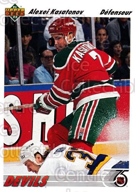 1991-92 Upper Deck French #185 Alexei Kasatonov<br/>14 In Stock - $1.00 each - <a href=https://centericecollectibles.foxycart.com/cart?name=1991-92%20Upper%20Deck%20French%20%23185%20Alexei%20Kasatono...&quantity_max=14&price=$1.00&code=261804 class=foxycart> Buy it now! </a>
