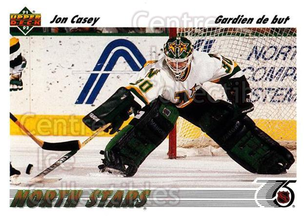 1991-92 Upper Deck French #205 Jon Casey<br/>14 In Stock - $1.00 each - <a href=https://centericecollectibles.foxycart.com/cart?name=1991-92%20Upper%20Deck%20French%20%23205%20Jon%20Casey...&quantity_max=14&price=$1.00&code=261824 class=foxycart> Buy it now! </a>