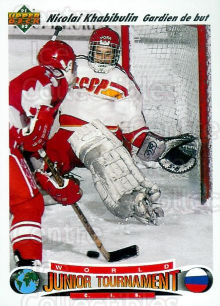1991-92 Upper Deck French #652 Nikolai Khabibulin<br/>1 In Stock - $3.00 each - <a href=https://centericecollectibles.foxycart.com/cart?name=1991-92%20Upper%20Deck%20French%20%23652%20Nikolai%20Khabibu...&price=$3.00&code=262271 class=foxycart> Buy it now! </a>