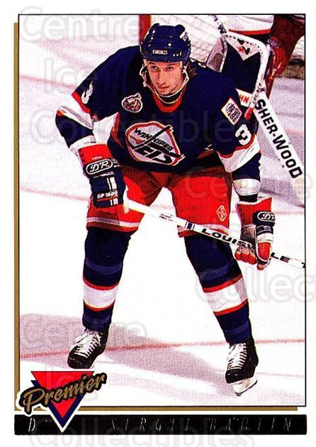 1993-94 OPC Premier Gold #332 Sergei Bautin<br/>1 In Stock - $2.00 each - <a href=https://centericecollectibles.foxycart.com/cart?name=1993-94%20OPC%20Premier%20Gold%20%23332%20Sergei%20Bautin...&quantity_max=1&price=$2.00&code=263207 class=foxycart> Buy it now! </a>