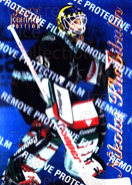 1996-97 Select Certified Blue #17 Nikolai Khabibulin<br/>1 In Stock - $5.00 each - <a href=https://centericecollectibles.foxycart.com/cart?name=1996-97%20Select%20Certified%20Blue%20%2317%20Nikolai%20Khabibu...&quantity_max=1&price=$5.00&code=264682 class=foxycart> Buy it now! </a>
