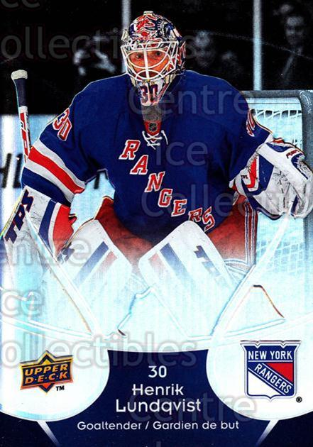 2009-10 McDonalds Upper Deck #31 Henrik Lundqvist<br/>5 In Stock - $2.00 each - <a href=https://centericecollectibles.foxycart.com/cart?name=2009-10%20McDonalds%20Upper%20Deck%20%2331%20Henrik%20Lundqvis...&quantity_max=5&price=$2.00&code=269225 class=foxycart> Buy it now! </a>