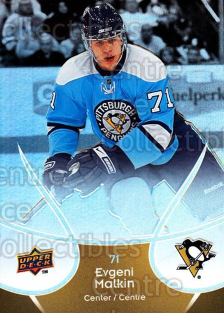 2009-10 McDonalds Upper Deck #38 Evgeni Malkin<br/>5 In Stock - $2.00 each - <a href=https://centericecollectibles.foxycart.com/cart?name=2009-10%20McDonalds%20Upper%20Deck%20%2338%20Evgeni%20Malkin...&quantity_max=5&price=$2.00&code=269232 class=foxycart> Buy it now! </a>