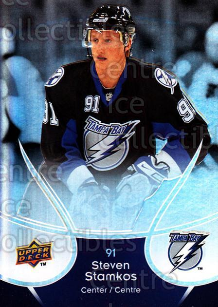2009-10 McDonalds Upper Deck #43 Steven Stamkos<br/>2 In Stock - $1.00 each - <a href=https://centericecollectibles.foxycart.com/cart?name=2009-10%20McDonalds%20Upper%20Deck%20%2343%20Steven%20Stamkos...&price=$1.00&code=269237 class=foxycart> Buy it now! </a>