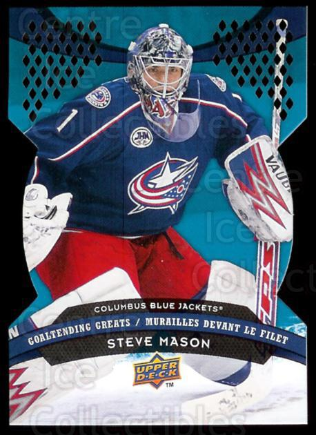 2009-10 McDonalds Upper Deck Goaltending Greats #4 Steve Mason<br/>4 In Stock - $3.00 each - <a href=https://centericecollectibles.foxycart.com/cart?name=2009-10%20McDonalds%20Upper%20Deck%20Goaltending%20Greats%20%234%20Steve%20Mason...&quantity_max=4&price=$3.00&code=269248 class=foxycart> Buy it now! </a>