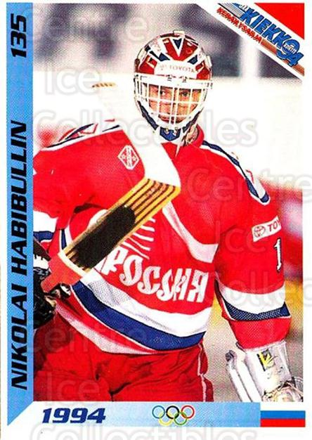 1994 Finnish Jaa Kiekko #135 Nikolai Khabibulin<br/>1 In Stock - $2.00 each - <a href=https://centericecollectibles.foxycart.com/cart?name=1994%20Finnish%20Jaa%20Kiekko%20%23135%20Nikolai%20Khabibu...&quantity_max=1&price=$2.00&code=2695 class=foxycart> Buy it now! </a>