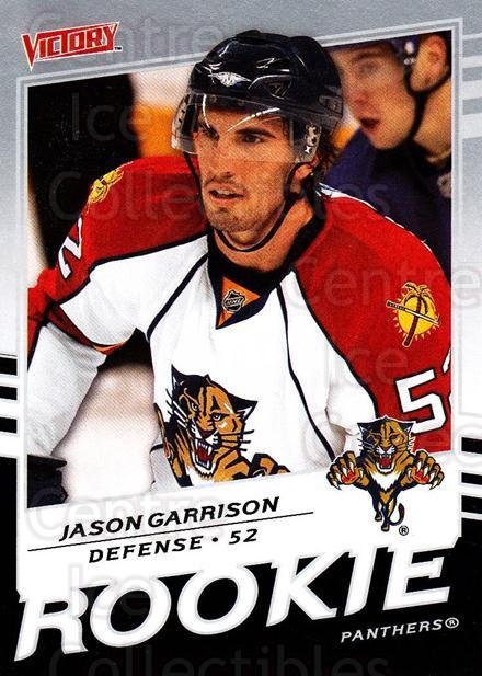 2008-09 UD Victory #302 Jason Garrison<br/>2 In Stock - $2.00 each - <a href=https://centericecollectibles.foxycart.com/cart?name=2008-09%20UD%20Victory%20%23302%20Jason%20Garrison...&quantity_max=2&price=$2.00&code=270298 class=foxycart> Buy it now! </a>