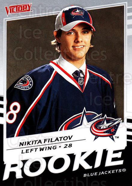 2008-09 UD Victory #316 Nikita Filatov<br/>5 In Stock - $2.00 each - <a href=https://centericecollectibles.foxycart.com/cart?name=2008-09%20UD%20Victory%20%23316%20Nikita%20Filatov...&quantity_max=5&price=$2.00&code=270312 class=foxycart> Buy it now! </a>