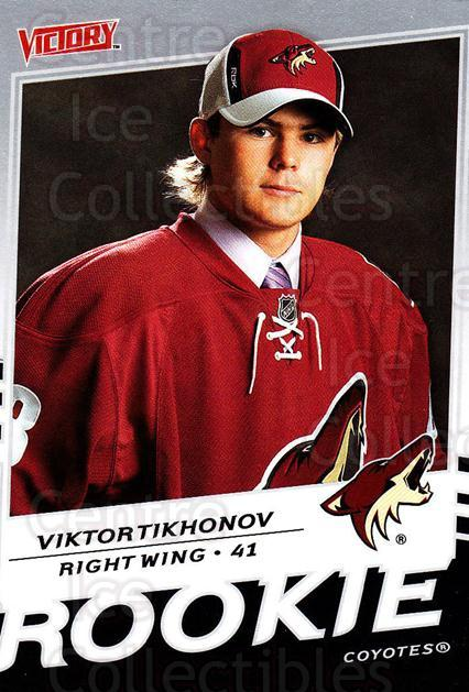 2008-09 UD Victory #319 Viktor Tikhonov<br/>6 In Stock - $2.00 each - <a href=https://centericecollectibles.foxycart.com/cart?name=2008-09%20UD%20Victory%20%23319%20Viktor%20Tikhonov...&quantity_max=6&price=$2.00&code=270315 class=foxycart> Buy it now! </a>