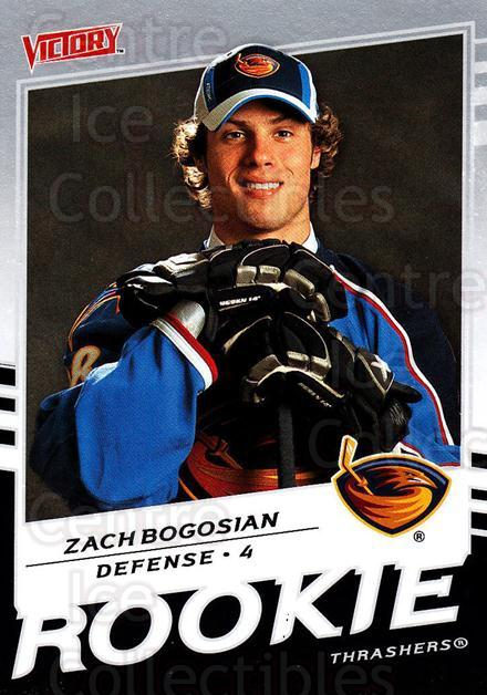 2008-09 UD Victory #324 Zach Bogosian<br/>5 In Stock - $2.00 each - <a href=https://centericecollectibles.foxycart.com/cart?name=2008-09%20UD%20Victory%20%23324%20Zach%20Bogosian...&quantity_max=5&price=$2.00&code=270320 class=foxycart> Buy it now! </a>