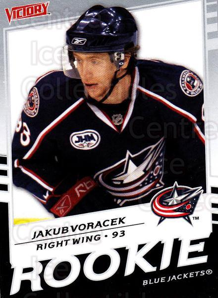 2008-09 UD Victory #349 Jakub Voracek<br/>4 In Stock - $3.00 each - <a href=https://centericecollectibles.foxycart.com/cart?name=2008-09%20UD%20Victory%20%23349%20Jakub%20Voracek...&quantity_max=4&price=$3.00&code=270345 class=foxycart> Buy it now! </a>