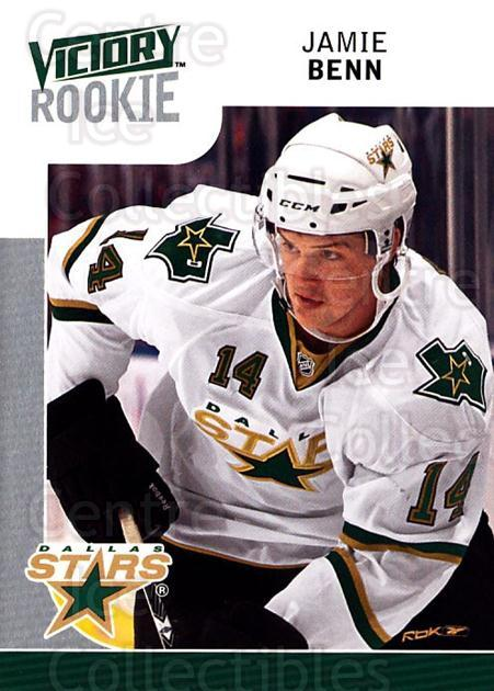 2009-10 UD Victory #308 Jamie Benn<br/>8 In Stock - $2.00 each - <a href=https://centericecollectibles.foxycart.com/cart?name=2009-10%20UD%20Victory%20%23308%20Jamie%20Benn...&quantity_max=8&price=$2.00&code=270354 class=foxycart> Buy it now! </a>