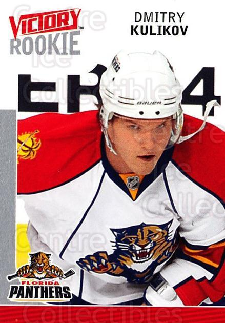 2009-10 UD Victory #312 Dmitry Kulikov<br/>8 In Stock - $2.00 each - <a href=https://centericecollectibles.foxycart.com/cart?name=2009-10%20UD%20Victory%20%23312%20Dmitry%20Kulikov...&quantity_max=8&price=$2.00&code=270358 class=foxycart> Buy it now! </a>