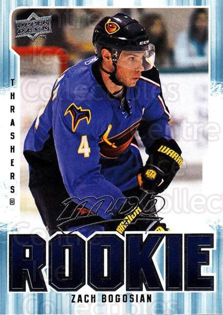 2008-09 Upper Deck MVP #313 Zach Bogosian<br/>1 In Stock - $3.00 each - <a href=https://centericecollectibles.foxycart.com/cart?name=2008-09%20Upper%20Deck%20MVP%20%23313%20Zach%20Bogosian...&quantity_max=1&price=$3.00&code=270736 class=foxycart> Buy it now! </a>