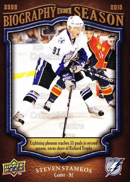 2009-10 Upper Deck Biography of a Season #29 Steven Stamkos<br/>21 In Stock - $2.00 each - <a href=https://centericecollectibles.foxycart.com/cart?name=2009-10%20Upper%20Deck%20Biography%20of%20a%20Season%20%2329%20Steven%20Stamkos...&price=$2.00&code=270948 class=foxycart> Buy it now! </a>