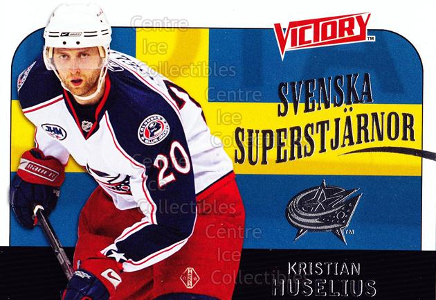 2009-10 Swedish UD Victory Svenska Superstjarnor #18 Kristian Huselius<br/>8 In Stock - $2.00 each - <a href=https://centericecollectibles.foxycart.com/cart?name=2009-10%20Swedish%20UD%20Victory%20Svenska%20Superstjarnor%20%2318%20Kristian%20Huseli...&quantity_max=8&price=$2.00&code=271179 class=foxycart> Buy it now! </a>