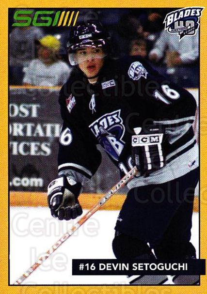 2003-04 Saskatoon Blades #13 Devin Setoguchi<br/>4 In Stock - $5.00 each - <a href=https://centericecollectibles.foxycart.com/cart?name=2003-04%20Saskatoon%20Blades%20%2313%20Devin%20Setoguchi...&quantity_max=4&price=$5.00&code=271507 class=foxycart> Buy it now! </a>