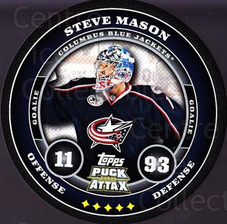 2009-10 Topps Puck Attax #55 Steve Mason<br/>2 In Stock - $2.00 each - <a href=https://centericecollectibles.foxycart.com/cart?name=2009-10%20Topps%20Puck%20Attax%20%2355%20Steve%20Mason...&quantity_max=2&price=$2.00&code=271713 class=foxycart> Buy it now! </a>