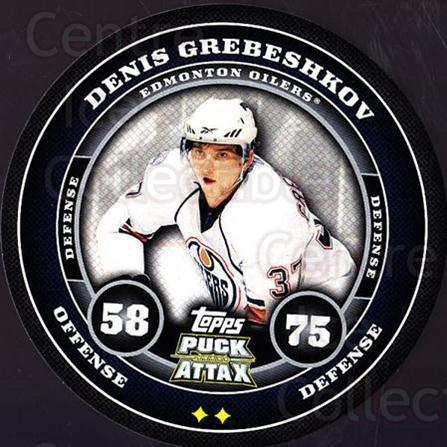 2009-10 Topps Puck Attax #75 Denis Grebeshkov<br/>4 In Stock - $2.00 each - <a href=https://centericecollectibles.foxycart.com/cart?name=2009-10%20Topps%20Puck%20Attax%20%2375%20Denis%20Grebeshko...&quantity_max=4&price=$2.00&code=271733 class=foxycart> Buy it now! </a>