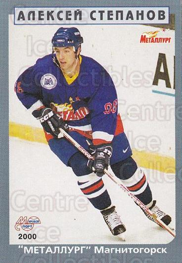 1999-00 Russian Hockey League #6 Alexei Stepanov<br/>1 In Stock - $3.00 each - <a href=https://centericecollectibles.foxycart.com/cart?name=1999-00%20Russian%20Hockey%20League%20%236%20Alexei%20Stepanov...&quantity_max=1&price=$3.00&code=273162 class=foxycart> Buy it now! </a>