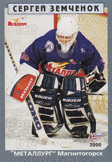 1999-00 Russian Hockey League #20 Sergei Zemchenok<br/>1 In Stock - $3.00 each - <a href=https://centericecollectibles.foxycart.com/cart?name=1999-00%20Russian%20Hockey%20League%20%2320%20Sergei%20Zemcheno...&quantity_max=1&price=$3.00&code=273166 class=foxycart> Buy it now! </a>