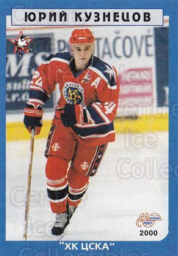 1999-00 Russian Hockey League #22 Yuri Kuznetsov<br/>1 In Stock - $3.00 each - <a href=https://centericecollectibles.foxycart.com/cart?name=1999-00%20Russian%20Hockey%20League%20%2322%20Yuri%20Kuznetsov...&quantity_max=1&price=$3.00&code=273167 class=foxycart> Buy it now! </a>