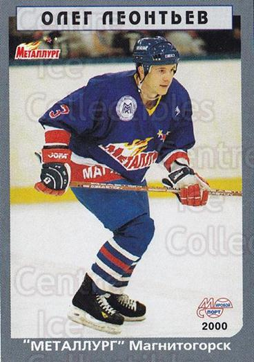 1999-00 Russian Hockey League #25 Oleg Leontiev<br/>1 In Stock - $3.00 each - <a href=https://centericecollectibles.foxycart.com/cart?name=1999-00%20Russian%20Hockey%20League%20%2325%20Oleg%20Leontiev...&quantity_max=1&price=$3.00&code=273168 class=foxycart> Buy it now! </a>