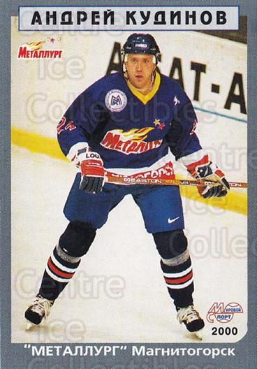 1999-00 Russian Hockey League #26 Andrei Kudinov<br/>1 In Stock - $3.00 each - <a href=https://centericecollectibles.foxycart.com/cart?name=1999-00%20Russian%20Hockey%20League%20%2326%20Andrei%20Kudinov...&quantity_max=1&price=$3.00&code=273169 class=foxycart> Buy it now! </a>