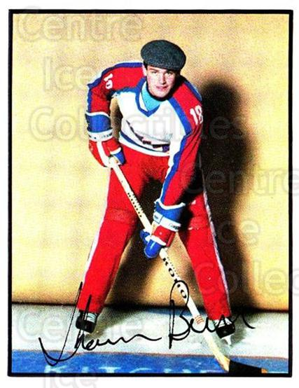 1984-85 Kitchener Rangers #22 Shawn Burr<br/>5 In Stock - $3.00 each - <a href=https://centericecollectibles.foxycart.com/cart?name=1984-85%20Kitchener%20Rangers%20%2322%20Shawn%20Burr...&quantity_max=5&price=$3.00&code=27365 class=foxycart> Buy it now! </a>