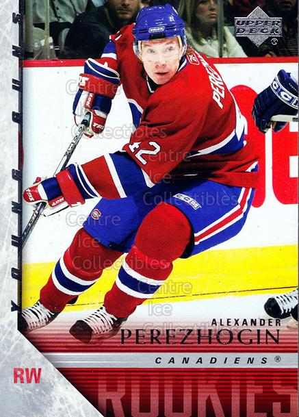 2005-06 Upper Deck #226 Alexander Perezhogin<br/>1 In Stock - $5.00 each - <a href=https://centericecollectibles.foxycart.com/cart?name=2005-06%20Upper%20Deck%20%23226%20Alexander%20Perez...&quantity_max=1&price=$5.00&code=276731 class=foxycart> Buy it now! </a>