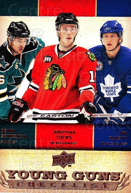 2007-08 Upper Deck #500 Devin Setoguchi, Jonathan Toews, Jiri Tlusty, Checklist<br/>1 In Stock - $5.00 each - <a href=https://centericecollectibles.foxycart.com/cart?name=2007-08%20Upper%20Deck%20%23500%20Devin%20Setoguchi...&quantity_max=1&price=$5.00&code=276744 class=foxycart> Buy it now! </a>