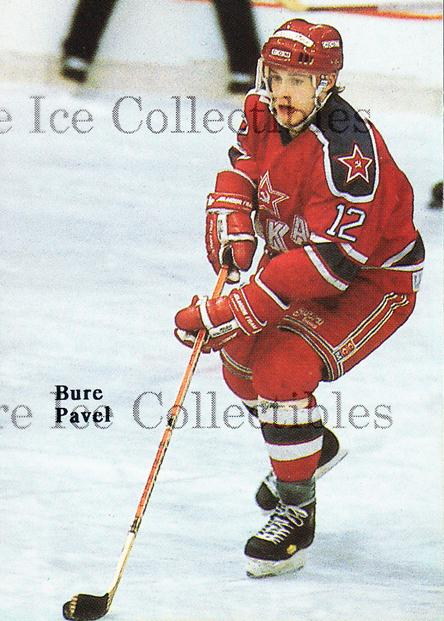 1991-92 Russian Stars Red Ace #1 Pavel Bure<br/>7 In Stock - $3.00 each - <a href=https://centericecollectibles.foxycart.com/cart?name=1991-92%20Russian%20Stars%20Red%20Ace%20%231%20Pavel%20Bure...&price=$3.00&code=276834 class=foxycart> Buy it now! </a>