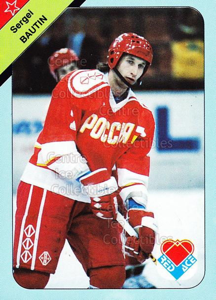 1992-93 Russian Stars Red Ace A #16 Sergei Bautin<br/>4 In Stock - $2.00 each - <a href=https://centericecollectibles.foxycart.com/cart?name=1992-93%20Russian%20Stars%20Red%20Ace%20A%20%2316%20Sergei%20Bautin...&quantity_max=4&price=$2.00&code=276843 class=foxycart> Buy it now! </a>