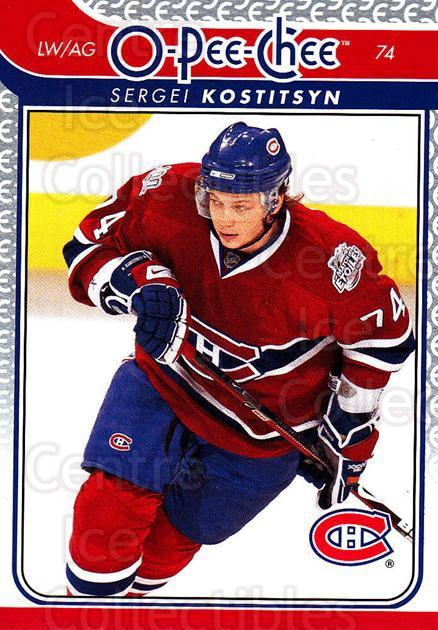 2009-10 O-pee-chee #48 Sergei Kostitsyn<br/>2 In Stock - $1.00 each - <a href=https://centericecollectibles.foxycart.com/cart?name=2009-10%20O-pee-chee%20%2348%20Sergei%20Kostitsy...&quantity_max=2&price=$1.00&code=278390 class=foxycart> Buy it now! </a>