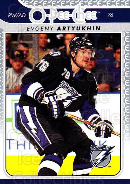 2009-10 O-pee-chee #112 Evgeni Artyukhin<br/>4 In Stock - $1.00 each - <a href=https://centericecollectibles.foxycart.com/cart?name=2009-10%20O-pee-chee%20%23112%20Evgeni%20Artyukhi...&quantity_max=4&price=$1.00&code=278454 class=foxycart> Buy it now! </a>