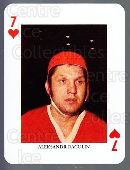 2008-09 Swedish Ice Hockey Playing Card #7 Alexsander Ragulin<br/>6 In Stock - $3.00 each - <a href=https://centericecollectibles.foxycart.com/cart?name=2008-09%20Swedish%20Ice%20Hockey%20Playing%20Card%20%237%20Alexsander%20Ragu...&price=$3.00&code=279251 class=foxycart> Buy it now! </a>