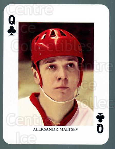 2008-09 Swedish Ice Hockey Playing Card #51 Alexander Maltsev<br/>5 In Stock - $3.00 each - <a href=https://centericecollectibles.foxycart.com/cart?name=2008-09%20Swedish%20Ice%20Hockey%20Playing%20Card%20%2351%20Alexander%20Malts...&price=$3.00&code=279285 class=foxycart> Buy it now! </a>